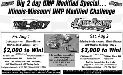 Illinois/Missouri UMP Modified Challenge